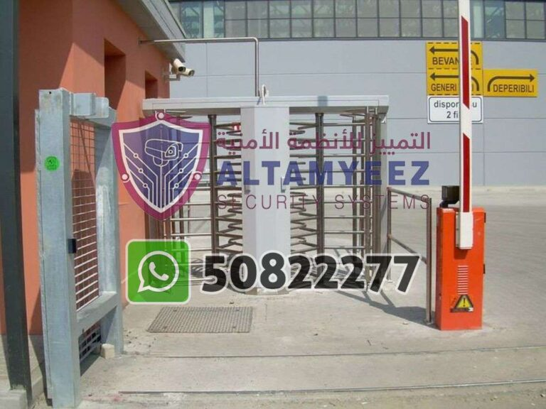 Turnstiles-flap--gate-access-control-doha-qatarr104