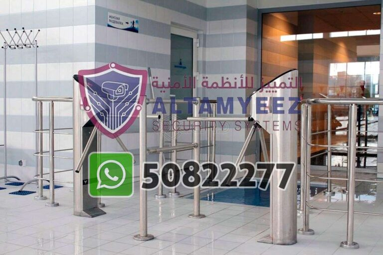 Turnstiles-flap--gate-access-control-doha-qatarr105