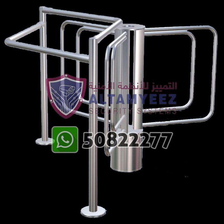 Turnstiles-flap--gate-access-control-doha-qatarr106