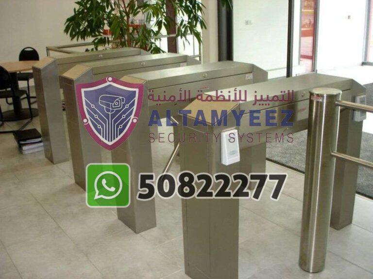 Turnstiles-flap--gate-access-control-doha-qatarr107