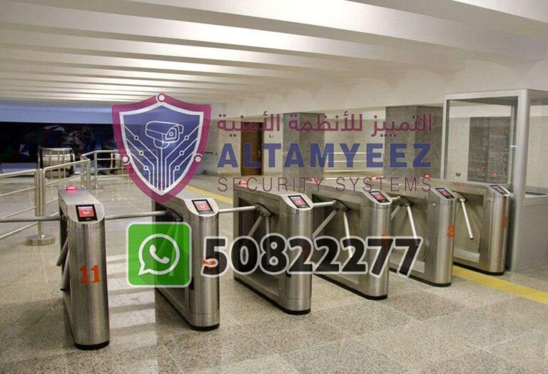 Turnstiles-flap--gate-access-control-doha-qatarr108