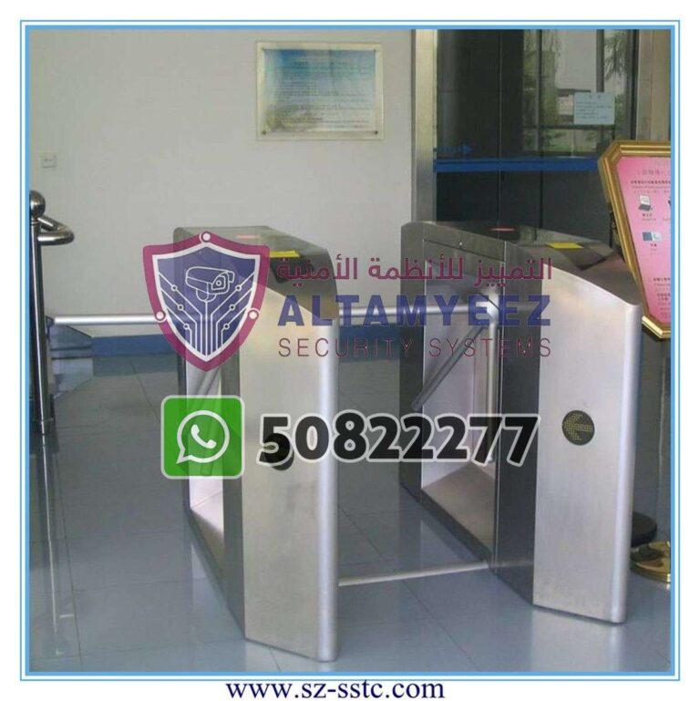 Turnstiles-flap--gate-access-control-doha-qatarr109