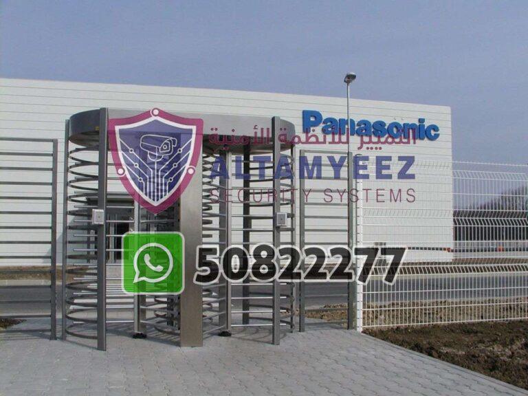 Turnstiles-flap--gate-access-control-doha-qatarr111