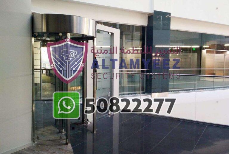 Turnstiles-flap--gate-access-control-doha-qatarr117