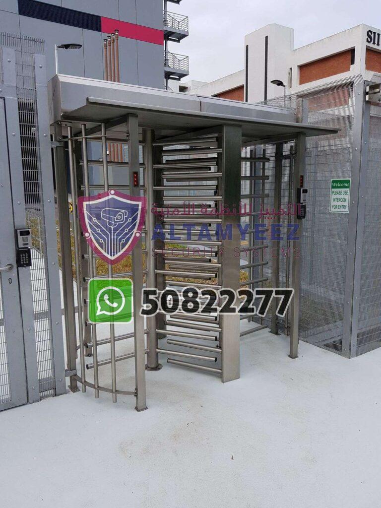 Turnstiles-flap--gate-access-control-doha-qatarr118