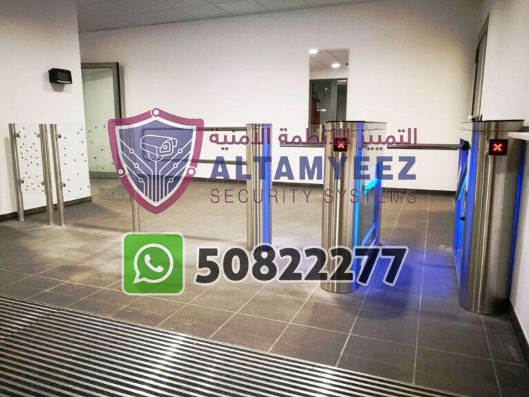 Turnstiles-flap--gate-access-control-doha-qatarr119