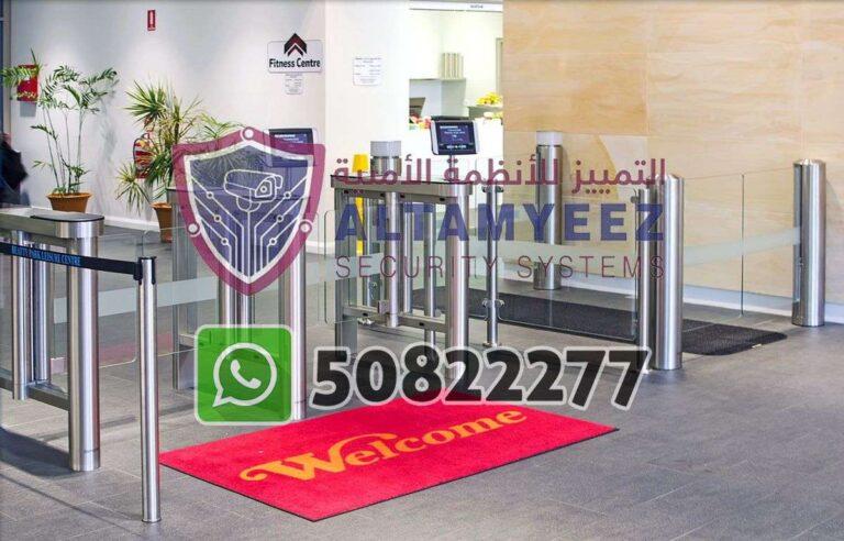 Turnstiles-flap--gate-access-control-doha-qatarr120