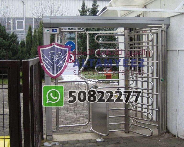 Turnstiles-flap--gate-access-control-doha-qatarr121