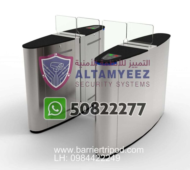 Turnstiles-flap--gate-access-control-doha-qatarr122