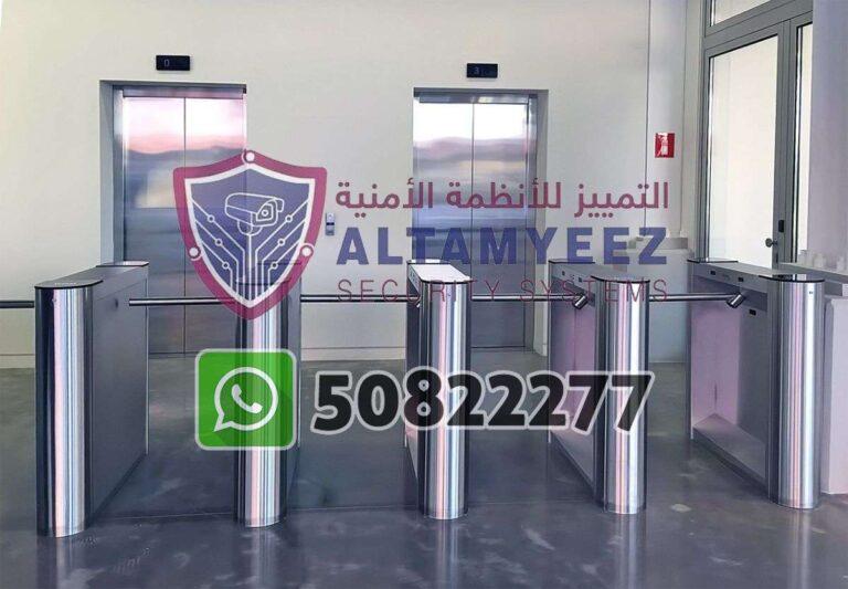 Turnstiles-flap--gate-access-control-doha-qatarr123