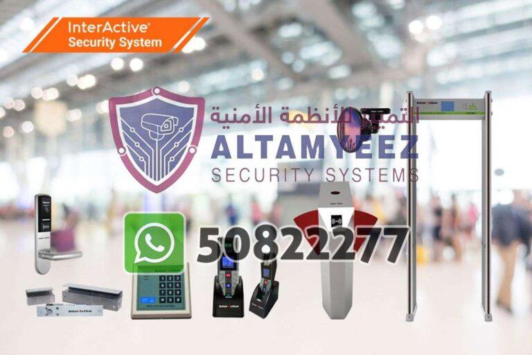 Turnstiles-flap--gate-access-control-doha-qatarr125