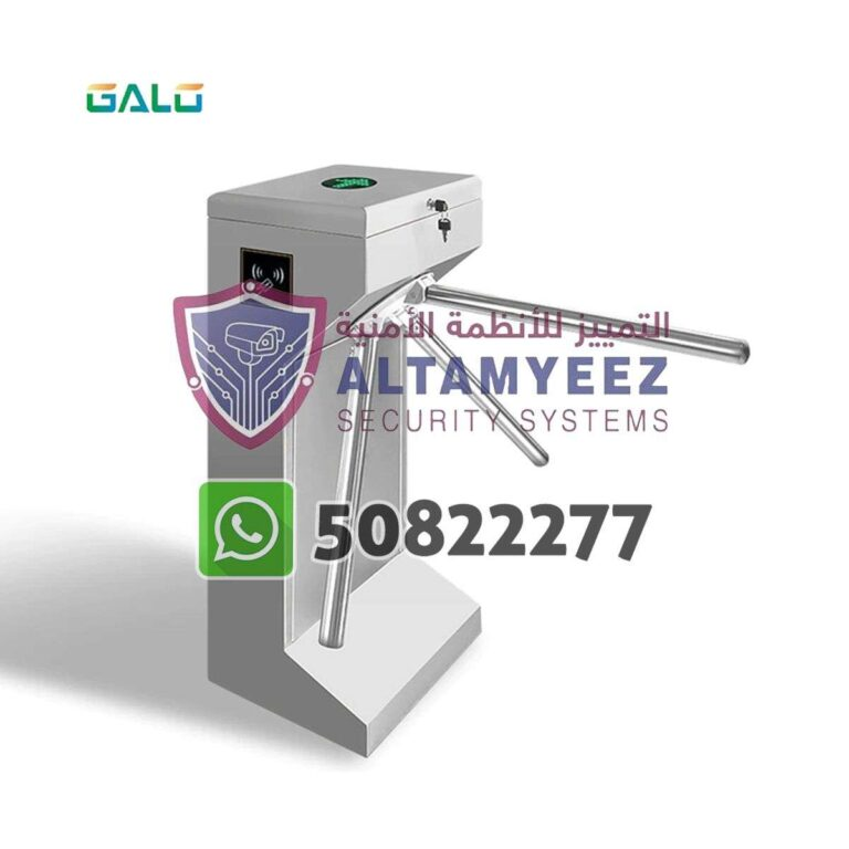 Turnstiles-flap--gate-access-control-doha-qatarr126
