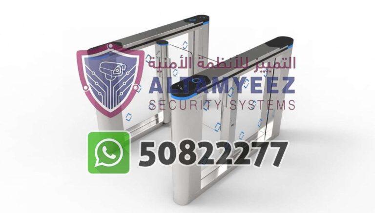 Turnstiles-flap--gate-access-control-doha-qatarr127