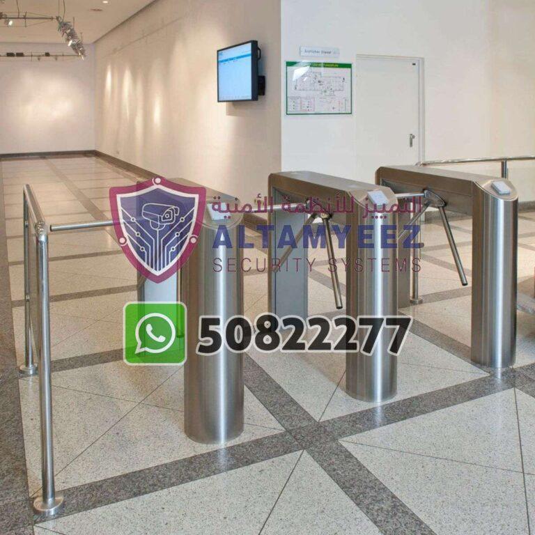 Turnstiles-flap--gate-access-control-doha-qatarr128