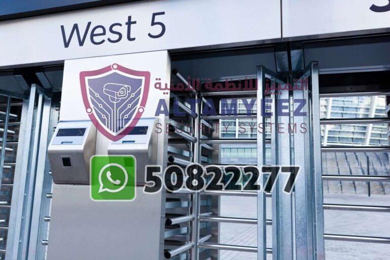 Turnstiles-flap--gate-access-control-doha-qatarr129