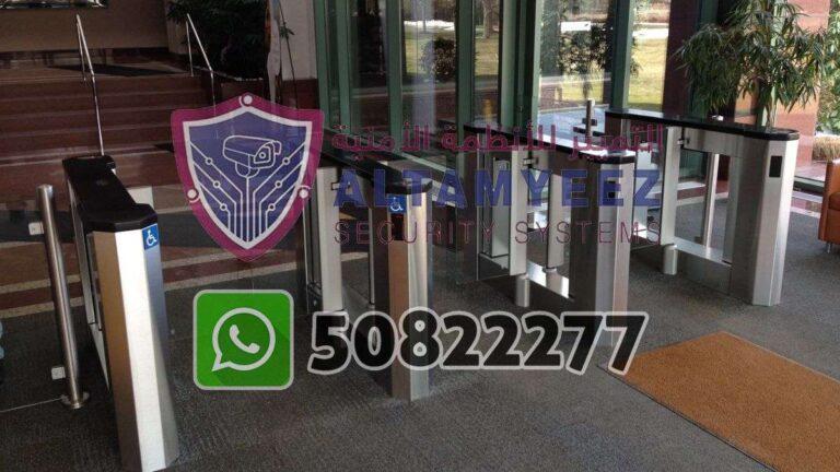Turnstiles-flap--gate-access-control-doha-qatarr131