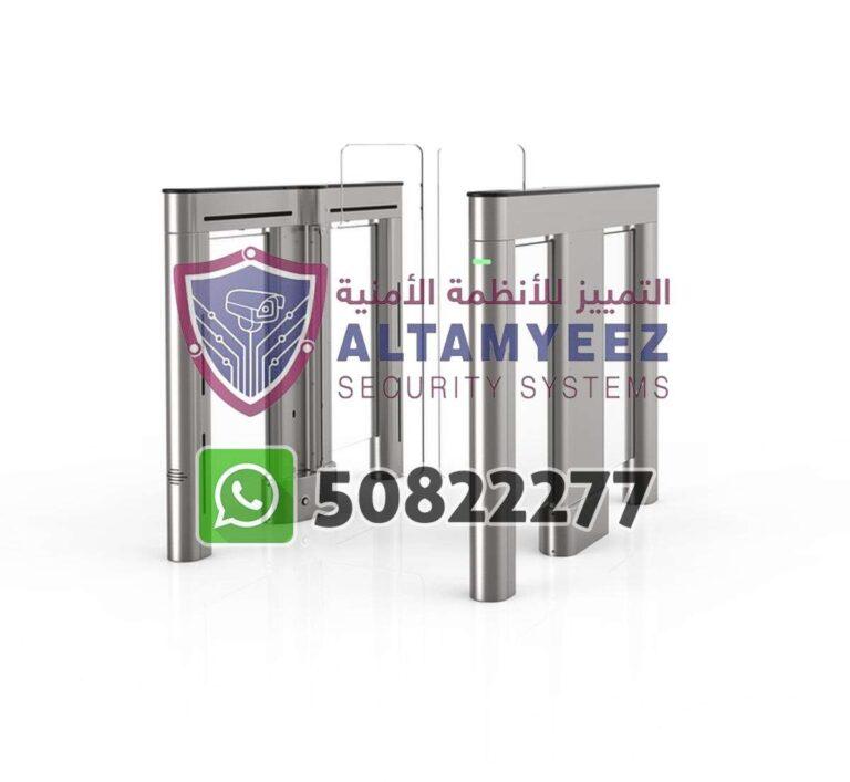Turnstiles-flap--gate-access-control-doha-qatarr133