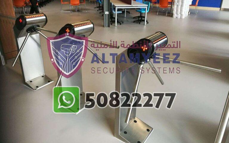 Turnstiles-flap--gate-access-control-doha-qatarr134