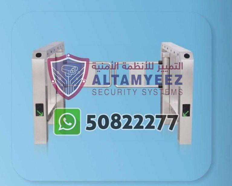 Turnstiles-flap--gate-access-control-doha-qatarr137