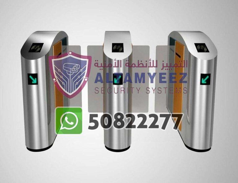 Turnstiles-flap--gate-access-control-doha-qatarr138