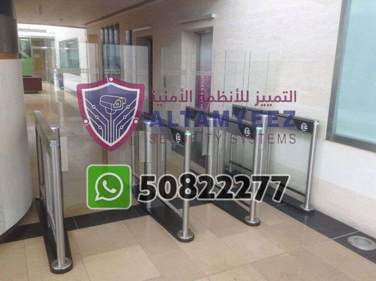 Turnstiles-flap--gate-access-control-doha-qatarr139