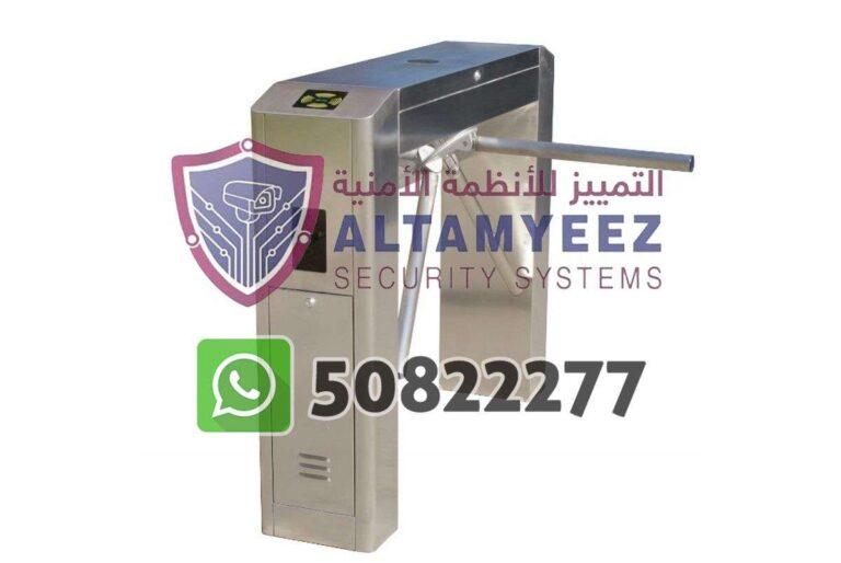 Turnstiles-flap--gate-access-control-doha-qatarr140