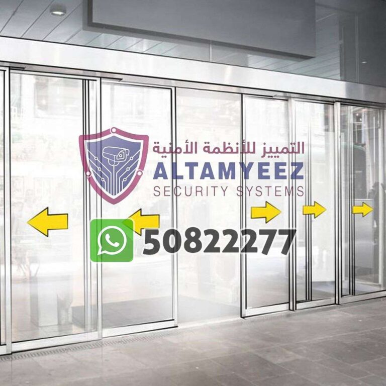 Turnstiles-flap--gate-access-control-doha-qatarr141