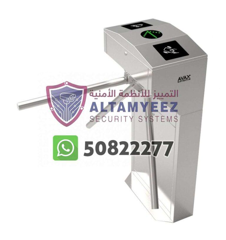 Turnstiles-flap--gate-access-control-doha-qatarr142