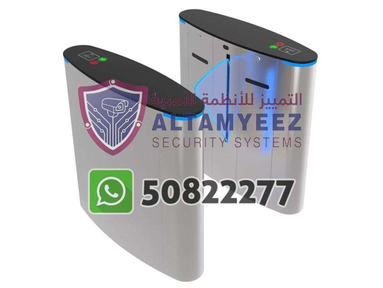 Turnstiles-flap--gate-access-control-doha-qatarr143