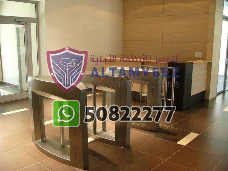 Turnstiles-flap--gate-access-control-doha-qatarr145