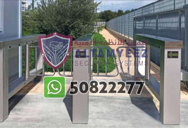 Turnstiles-flap--gate-access-control-doha-qatarr146