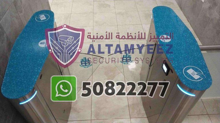 Turnstiles-flap--gate-access-control-doha-qatarr147