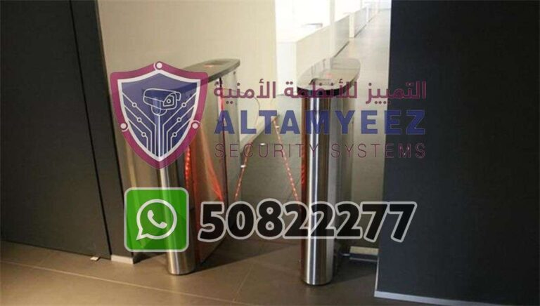 Turnstiles-flap--gate-access-control-doha-qatarr148