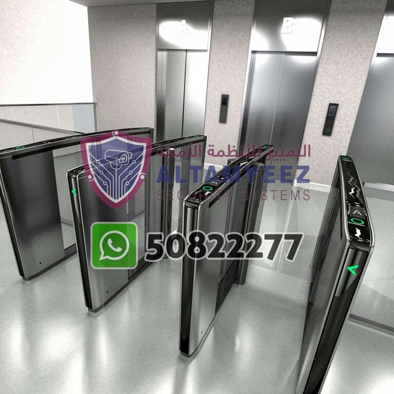 Turnstiles-flap--gate-access-control-doha-qatarr149