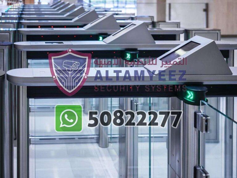 Turnstiles-flap--gate-access-control-doha-qatarr150