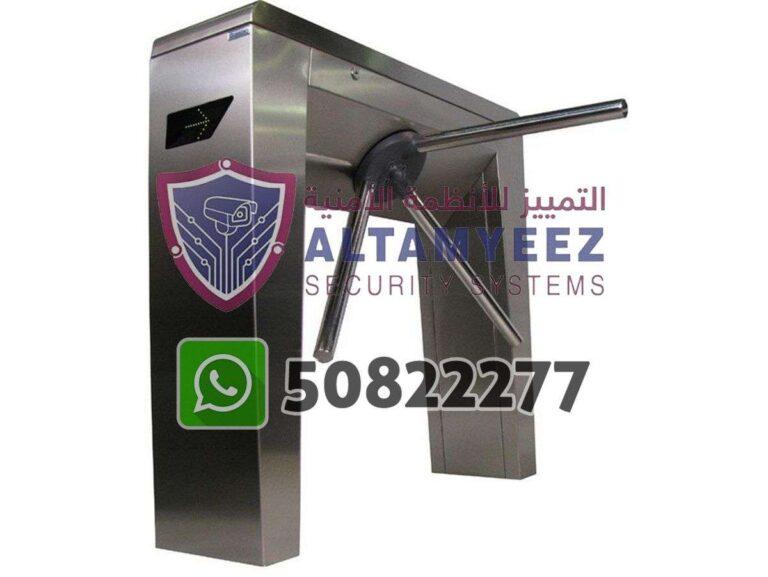 Turnstiles-flap--gate-access-control-doha-qatarr151