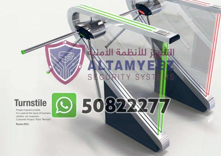 Turnstiles-flap--gate-access-control-doha-qatarr152