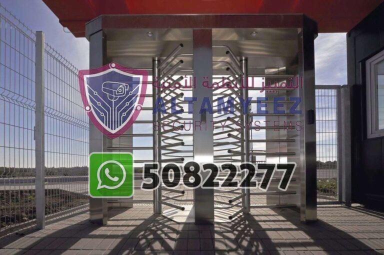 Turnstiles-flap--gate-access-control-doha-qatarr153