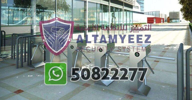 Turnstiles-flap--gate-access-control-doha-qatarr155