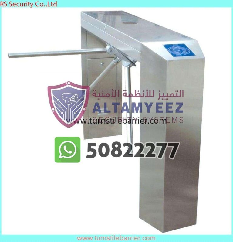 Turnstiles-flap--gate-access-control-doha-qatarr157