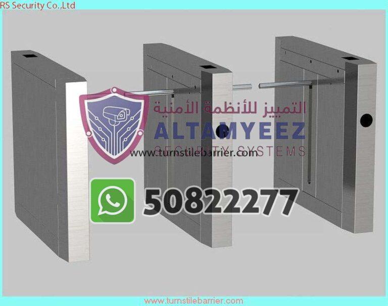 Turnstiles-flap--gate-access-control-doha-qatarr158