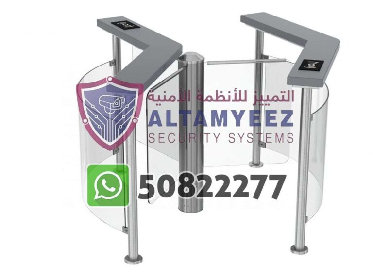 Turnstiles-flap--gate-access-control-doha-qatarr159