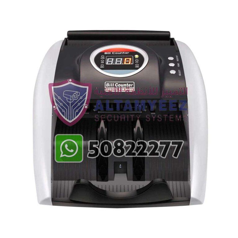 Bill-counter-machines-doha-qatar-002