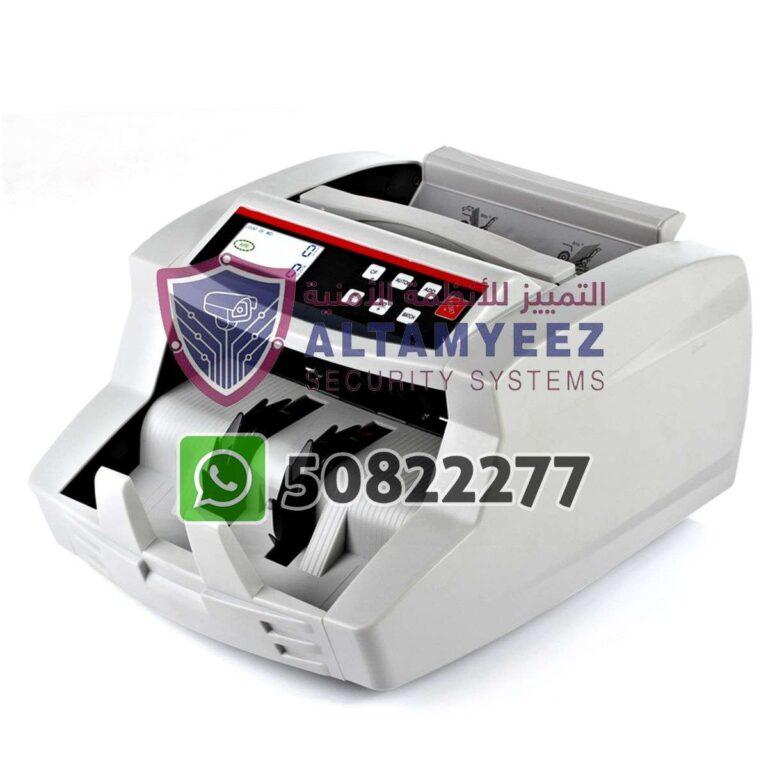 Bill-counter-machines-doha-qatar-003