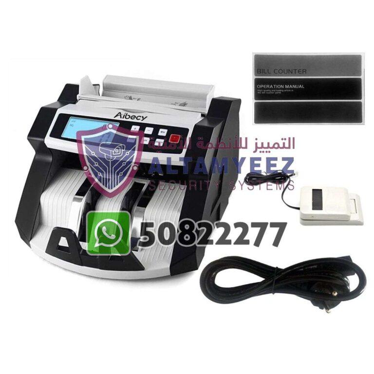 Bill-counter-machines-doha-qatar-004