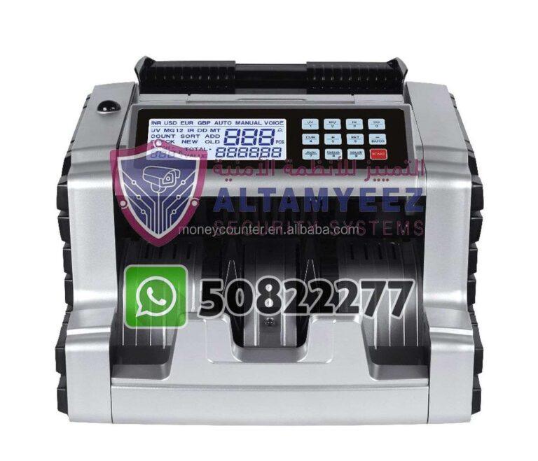 Bill-counter-machines-doha-qatar-005