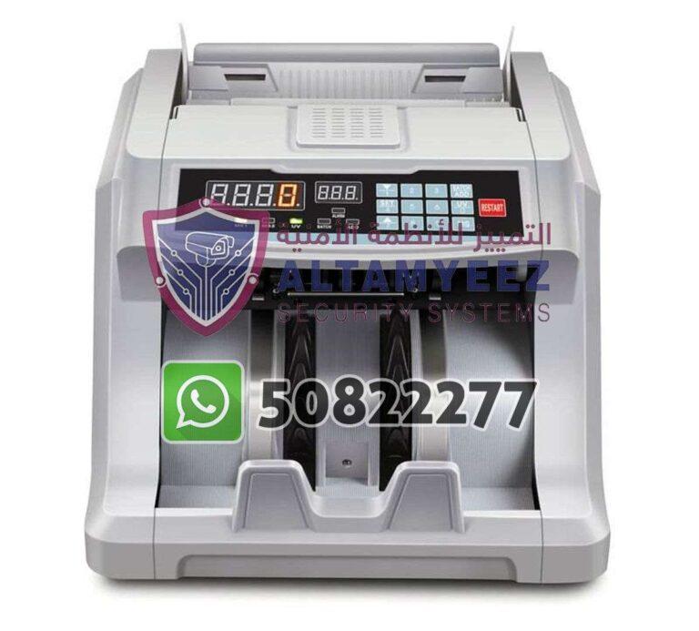 Bill-counter-machines-doha-qatar-006