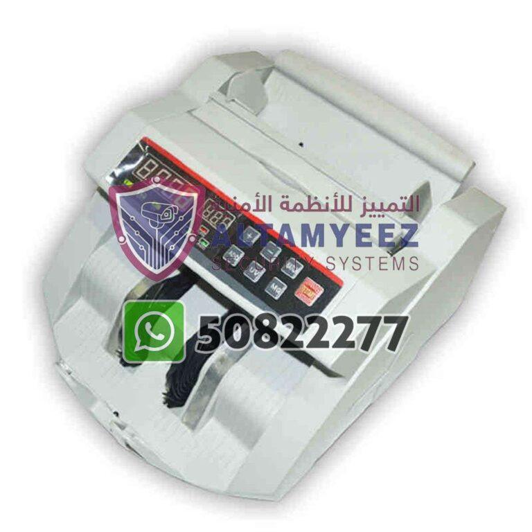 Bill-counter-machines-doha-qatar-007