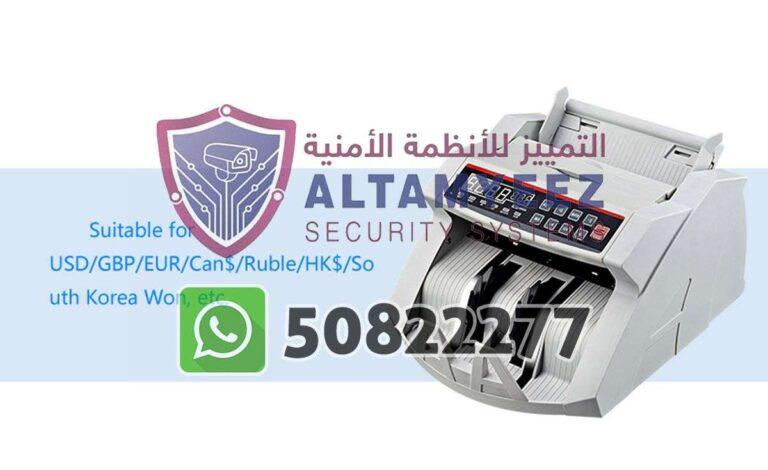Bill-counter-machines-doha-qatar-008