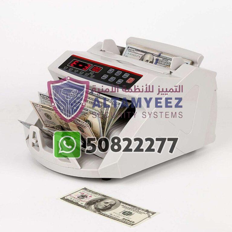 Bill-counter-machines-doha-qatar-009